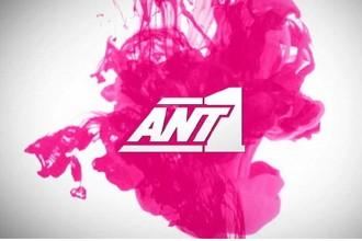 ant1-webtv-1-horz
