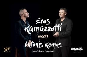 eros-ramazzoti-meet-antonis-remos-nammos-mykonos-2017-event-2