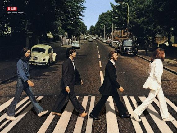 Αφιερωμα στους Beatles ενωνει ΜακΚαρντεϊ-Ρινγκο Σταρ